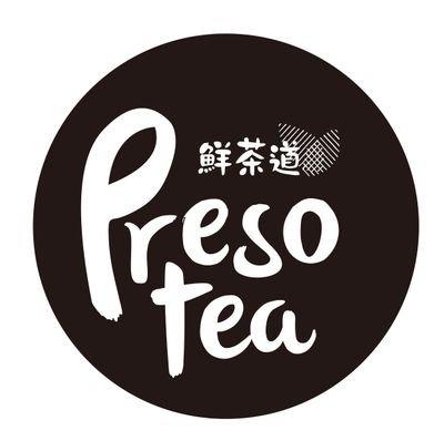 Presotea logo