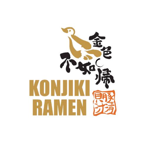 Konjiki Ramen – Arriving Soon logo